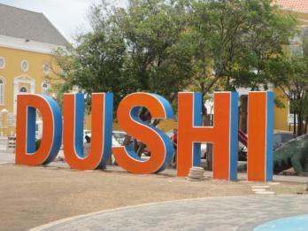 dushi-dulce-sweet